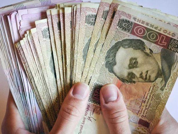 Деньги в долг! Частный займ на карту, кредит без залога. Вся Украина!