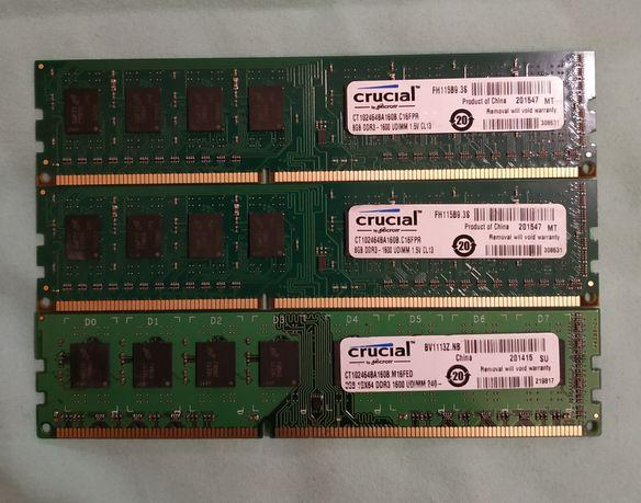 Оперативная память, DDR3 8GB 1600 Crucial