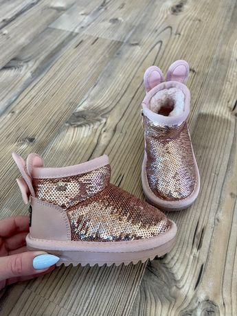 Детские зимние ботинки (угги)