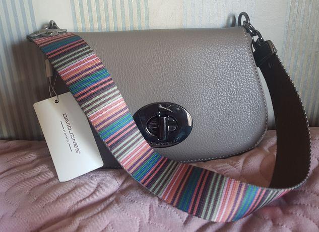 Nowa szara torebka David Jones