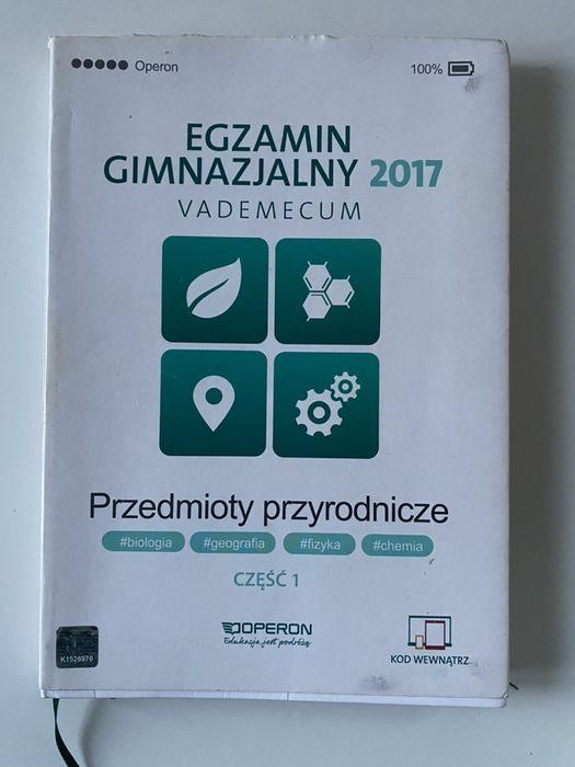 Vademecum gimnazjalne 2017 przedmioty przyrodnicze Warszawa - image 1