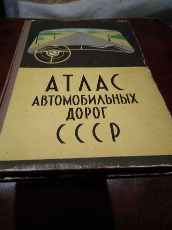 Rosyjski atlas samochodowy 1968 r