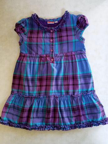 Платье mexx (86р)