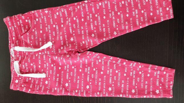 Spodnie dziecięce dresowe 92