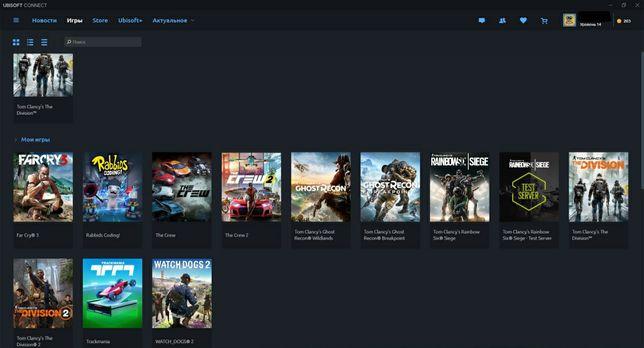 Uplay аккаунт 11+ игр (самый сок)