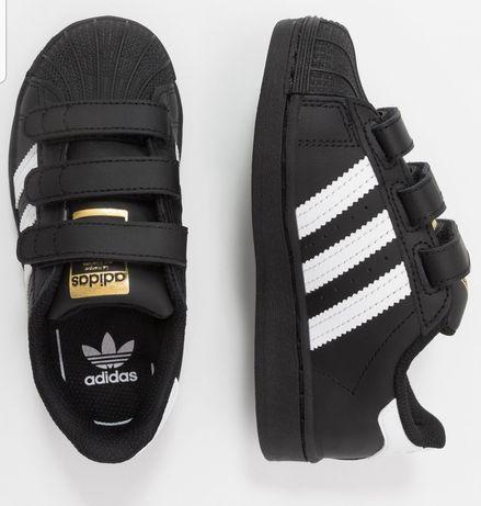 Buty adidas superstar rozmiar 31