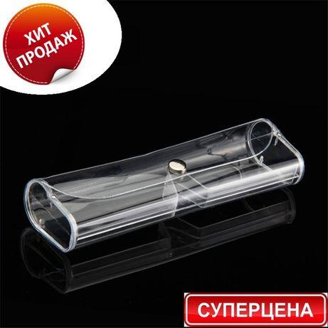 Силиконовый прозрачный чехол футляр для очков (производство Украина)