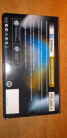 Блок питания Ledmax модель: PS-200-5