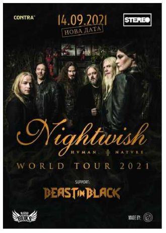 Билет на Концерт NIGHTWISH в Киеве 14 сентября 2021 Stereo Plaza