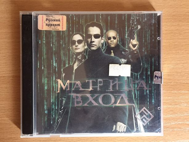 "Игра для ПК ""Матрица вход"" (Enter the Matrix) PC-DVD"