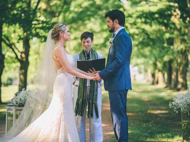 Oprawa muzyczna ślubu i innych eventów