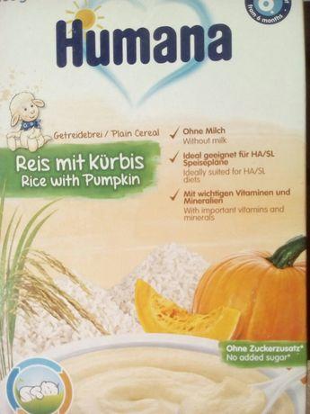Каша для выкормки животных (рис, гречка, пшеничная, 5 злаков и др.)