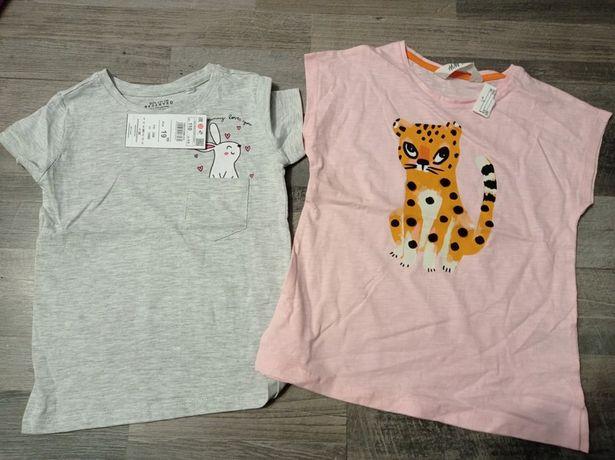 Bluzeczka Reserved 110 bluzeczka H&M kotko-tygrysem z pomponami