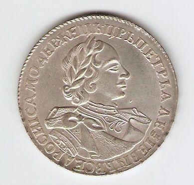Rubel 1720 Piotr I Kadaszewskij Dwór data starocerkiewnym - kopia