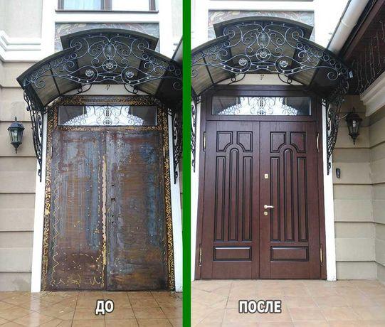 Ремонт/замена/установка дверей Реставрация Фурнитура Оббивка Перетяжка