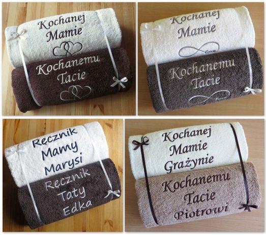 Ręcznik z napisem PREZENT podziękowania dla RODZICÓW ŚWIADKÓW ślub
