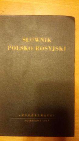 Słownik Polsko-Rosyjski i Rosyjsko-Polski II tomy