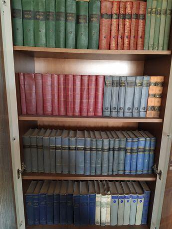 Книги советской эпохи