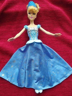 Lalka Barbie Kopciuszek z funkcją tańca stan idealny