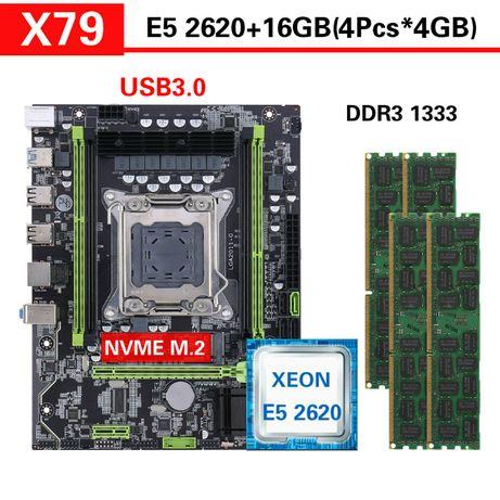 Комплект 6 ядер Xeon E5 2620 CPU 16 Гб памяти DDR3 с куллером 120 мм.