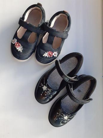 Туфли Clarks 26/27 размер