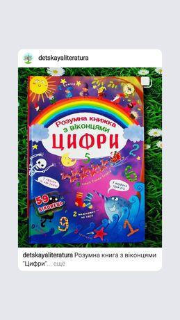 Продам книгу для детей