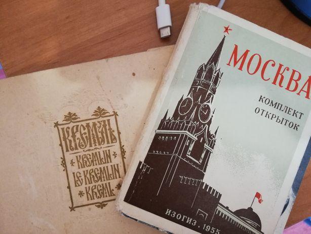 Книги брошуры 1955 год