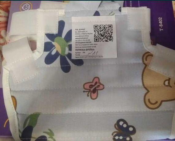 Новая подушка Фрейка (р. 21 см)