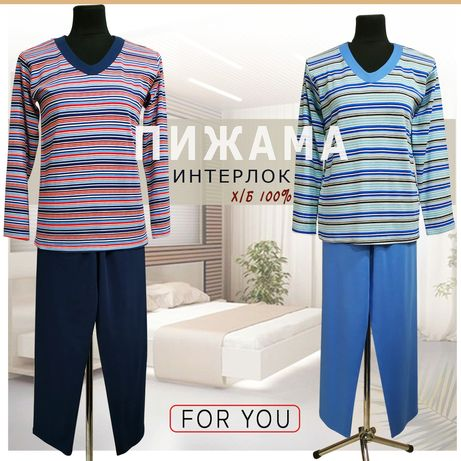 Пижама трикотаж хлопок интерлок