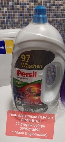 Гель для прання ПЕРСІЛ 5.1л