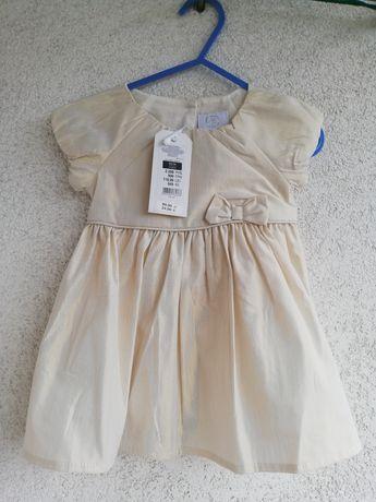 Nowa sukienka, Smyk, rozm. 68, chrzest