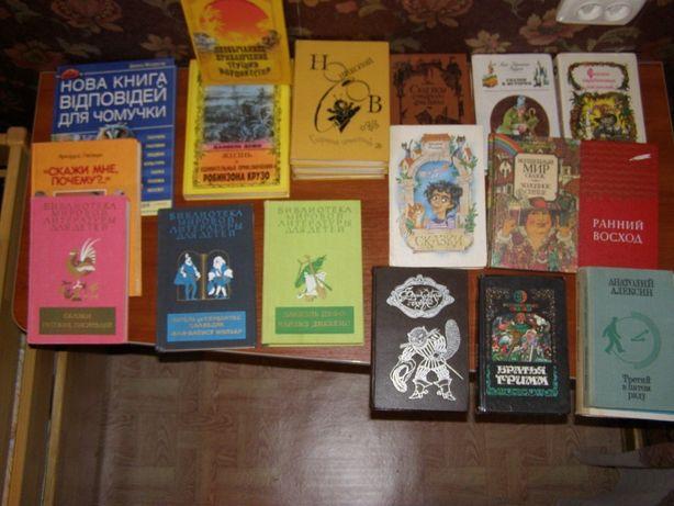 СКАЗКИ и др. книги для дет