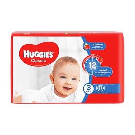 Памперси  Haggies classic