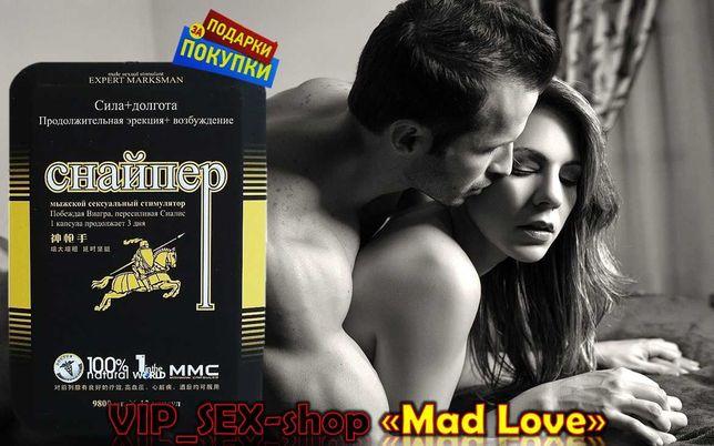 Мужские Секс-таблетки обладают мгновенным и длительным эффектом