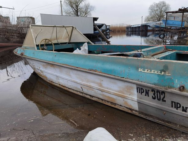 Лодка Крым в оригинале !