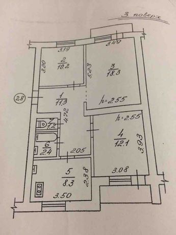 Продається 3-ох кімнатна квартира в селі Зоря. ТЕРМІНОВИЙ ПРОДАЖ!!!