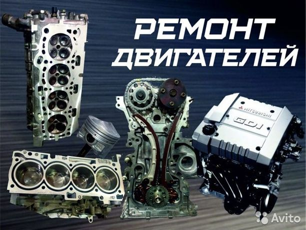 СТО. Ходовая Двигатель .Диагностика