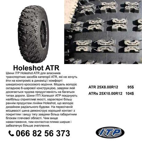 Шина, резина, колеса на квадроцикл  ITP Holeshot ATR 25×8-12