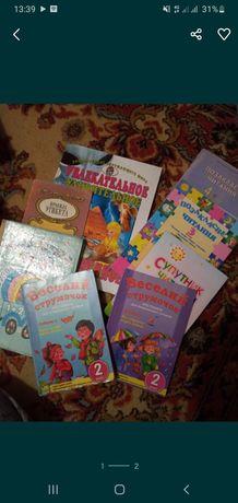 Детские книжечки