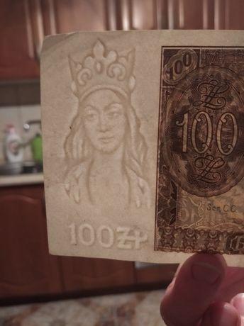 Stare banknoty 100 złotych