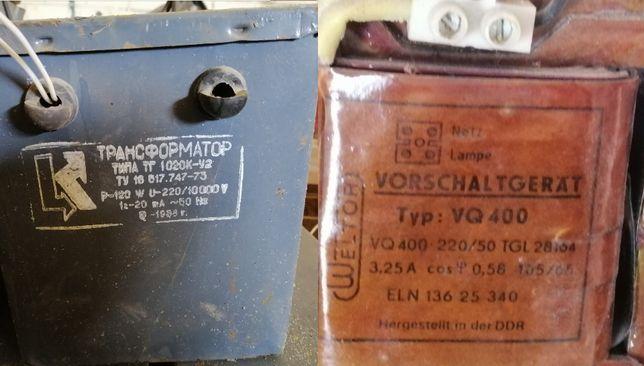 Трансформатор ТГ-1020К.ТС-160-2.ТБС 2-0,1Дроссель400ВтГДР. Конденсатор