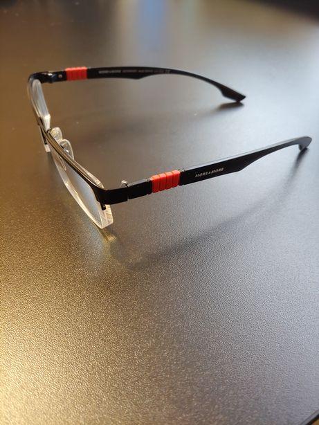 Okulary fotochromowe - 6