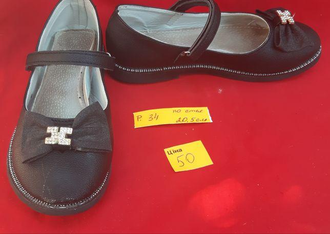 Туфли сапоги полусапожки кросовки