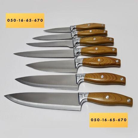 Кухонный нож Набор 7 штук Идеальное качество