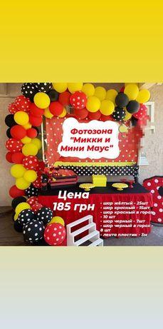 Фотозона арка из шариков на день рождения годик мальчику девочке цифры