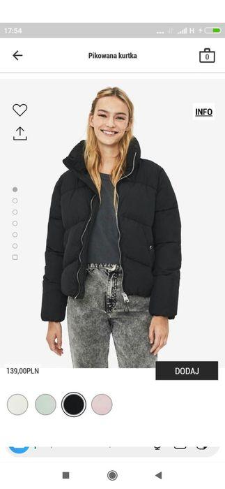 Продам новую курточку Красноград - изображение 1