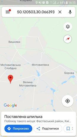 Пай в Киевской обл