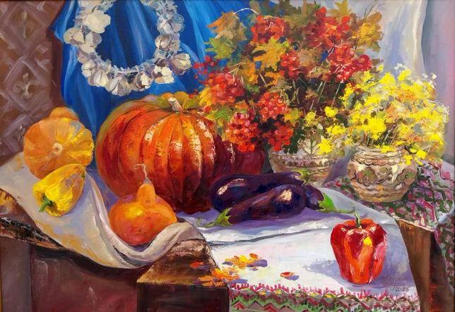 картина маслом. Осенний натюрморт.