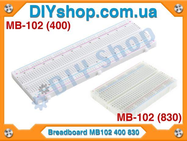 Arduino Breadboard макетная монтажная плата MB102 830 400 точек
