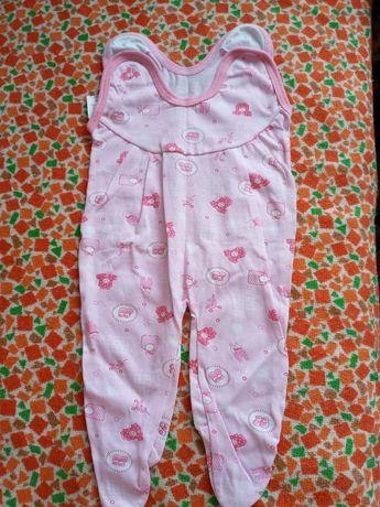 Ползунки,штанишки для младенца